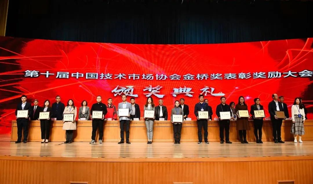 亚德集团荣获第十届中国技术市场协会金桥奖项目优秀奖